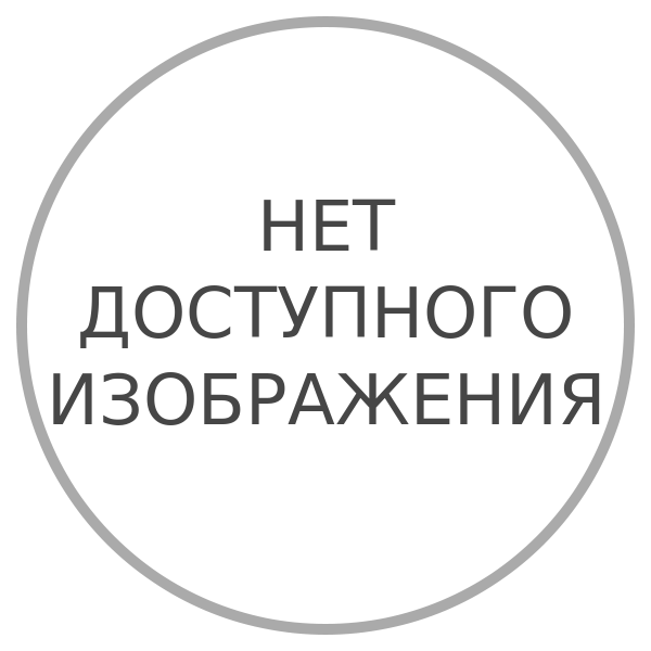 Катридж HP129 обнуление